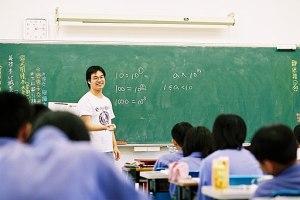 matemaatika sirgelt istumine kehahoid rüht õppeedukus kool arvutamine õppimine